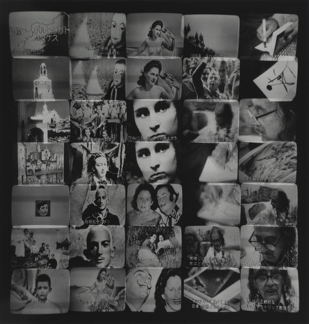 Masao Mochizuki, 'The World of Salvador Dali', Michael Hoppen Gallery