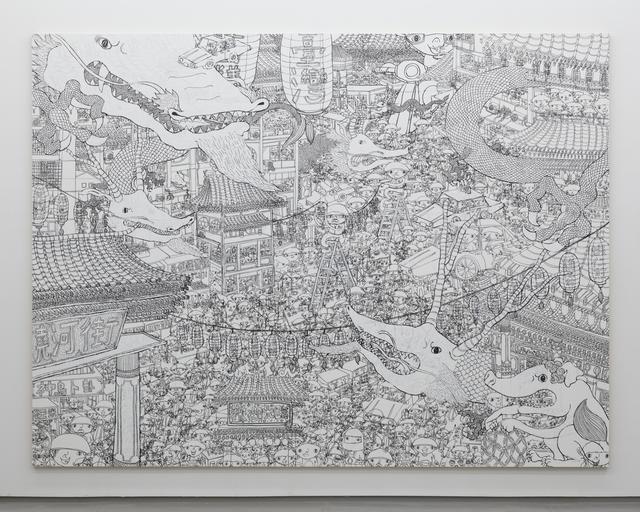 , '亞細亞周遊~台北篇 Excursions in Asia - Taipei -,' 2014, Tomio Koyama Gallery