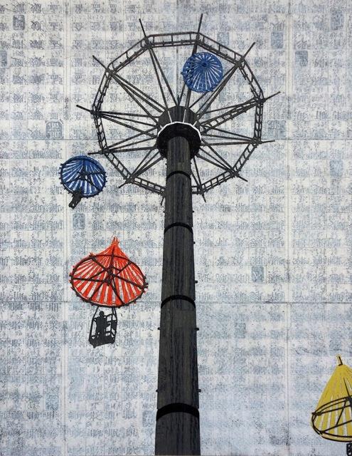 , 'Parachute Drop (Bunkyo) #2,' 2015, KOKI ARTS