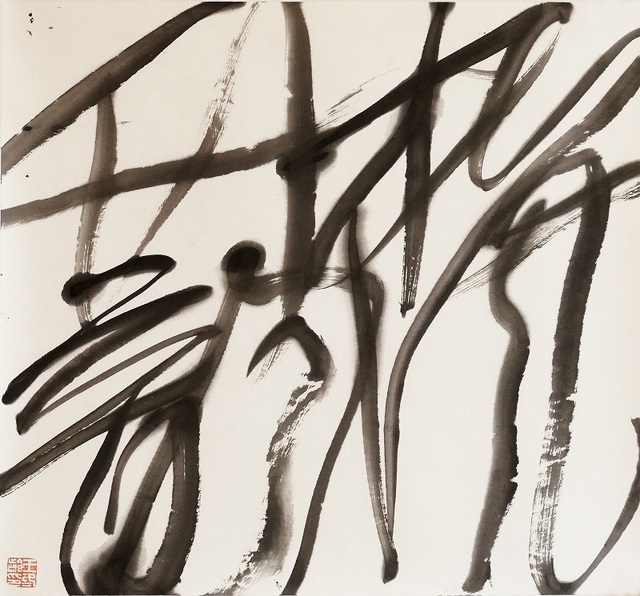 , 'Pine Wind & Bamboo Rhyme 松風竹韻,' 2017, iPreciation