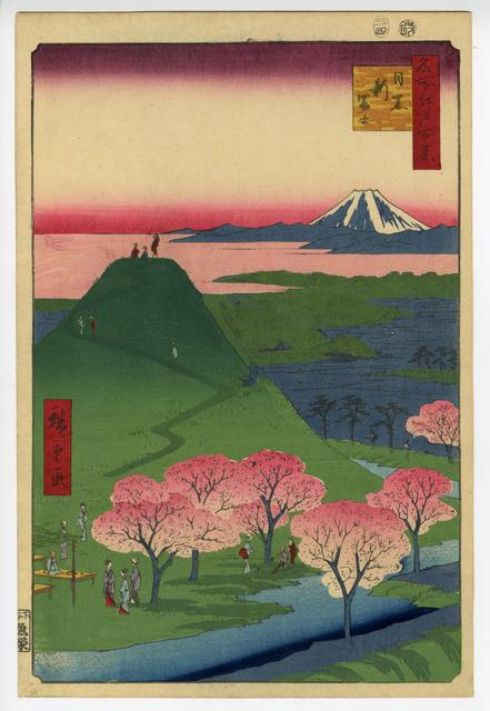 Utagawa Hiroshige (Andō Hiroshige), 'One Hundred Famous Views of Edo, New Fuji, Meguro', 1857, Shukado Gallery