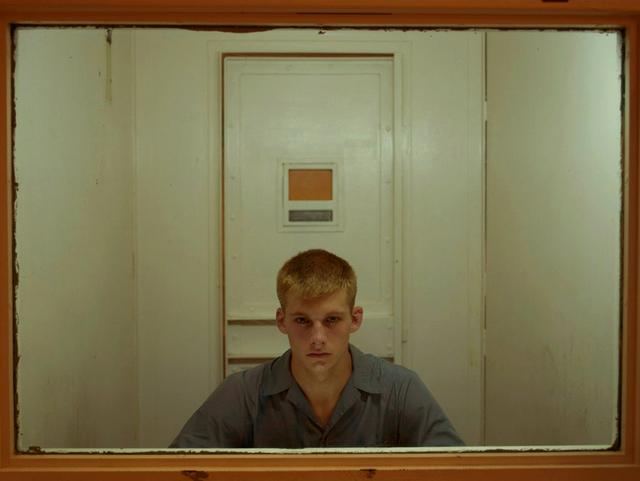 Luke Smalley, 'Untitled (Window)', 2008, ClampArt