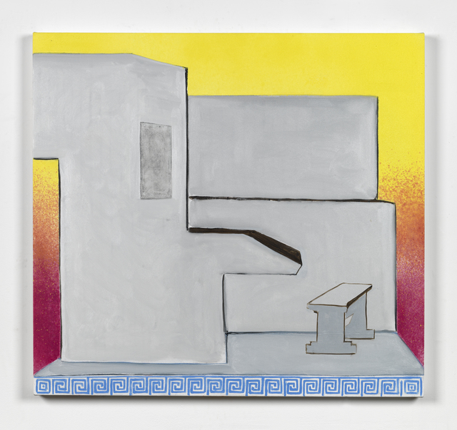 , 'Mao's Study (Remix),' 2015, Simon Lee Gallery