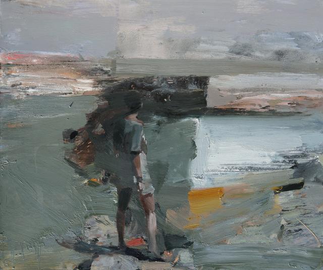 , 'Inside,' 2017, 11.12 Gallery