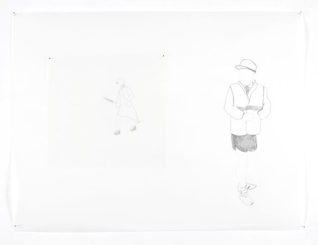 , 'Shapeshifter No.VI,' 2016, Selma Feriani Gallery