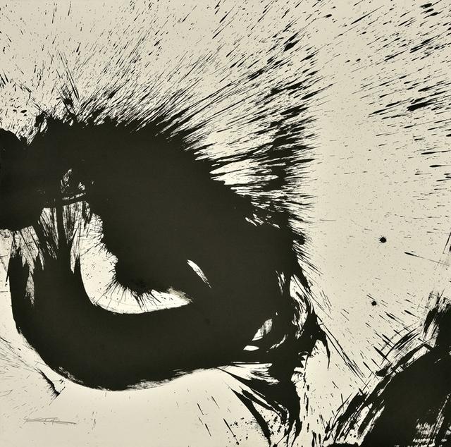 , 'Desire Scenery NO.0946 慾望風景系列0946,' 2010, Galerie du Monde
