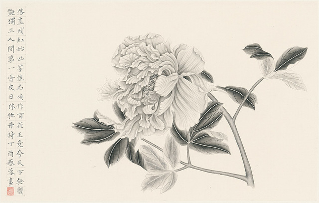 , 'Peony 2,' 2017, Alisan Fine Arts