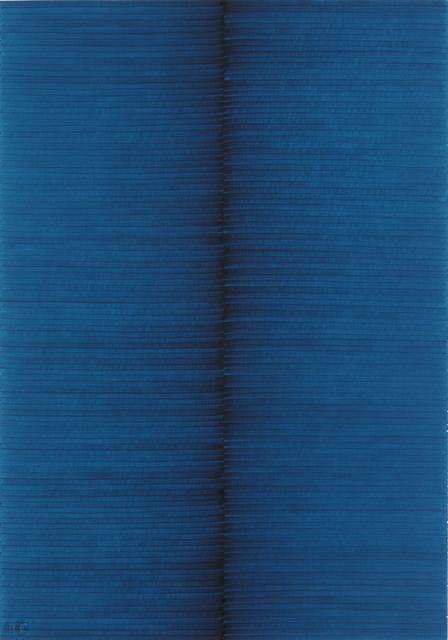 , 'Exercitium, 26-4-88,' 1988, P420