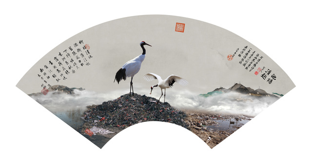 , 'Cranes Squawking on the Deserted Hill 孤山鸣鹤图 ,' 2017, Art+ Shanghai Gallery
