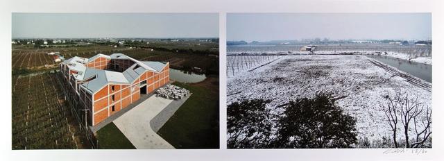 Ai Weiwei, 'Shanghai Studio', 2011, Kumi Contemporary / Verso Contemporary