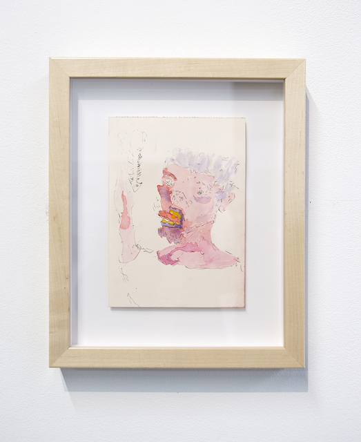 , 'Untitled,' 2015, MAMA