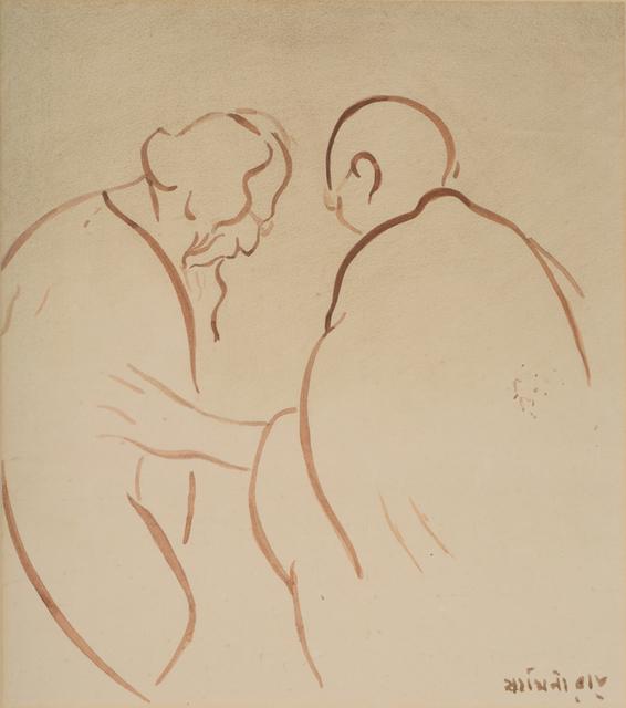 , 'Gandhi and Tagore,' , Swaraj Art Archive