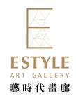 ESTYLE ART GALLERY 藝時代畫廊