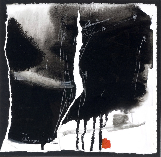 , 'Untitled (BR)無題(黑紅) ,' 1998, Alisan Fine Arts