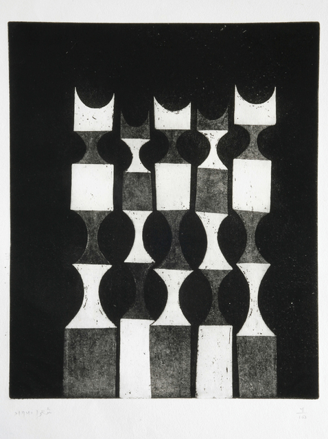 , 'Untitled,' 1959, Jhaveri Contemporary