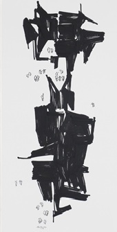 , 'CITY 15-10,' 2014, Gallery Apple (Gallery AKA)