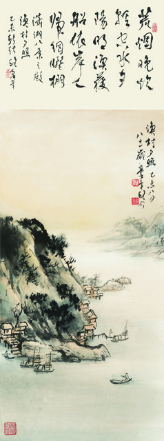 , 'Eight Views of Xiao and Xiang Rivers (8),' 2015, Art Museum of the Chinese University of Hong Kong