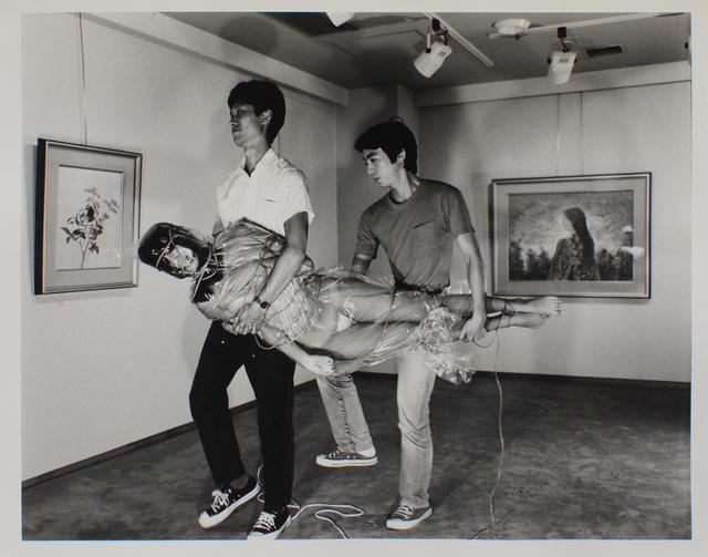 , 'Tokyo Photos (NA-vntg002),' 1983-1984, Blindspot Gallery