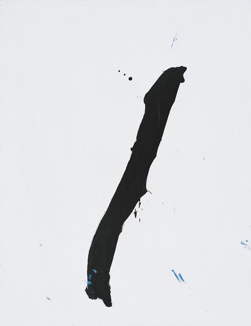 , 'Untitled (Black Vertical Stroke on White),' 1964, William Shearburn Gallery