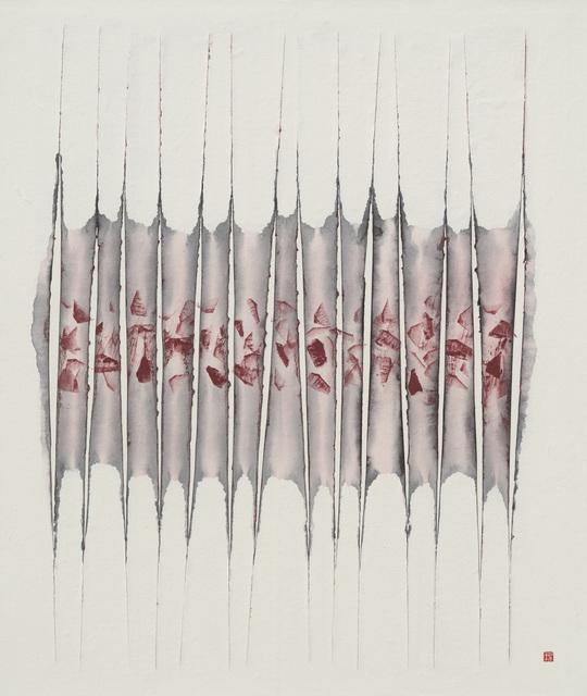 Kwon Young-Woo, 'Untitled', 1989, Kukje Gallery