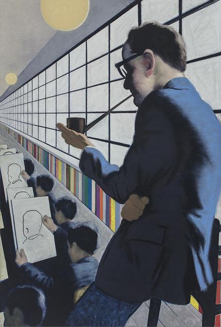 , 'Blind Spot,' 2016, C24 Gallery
