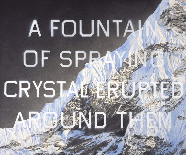 , 'Fountain of Crystal,' 2009, Gagosian