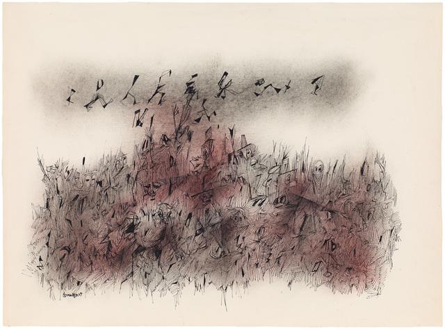 , 'Frolic,' ca. 1958, Michael Rosenfeld Gallery