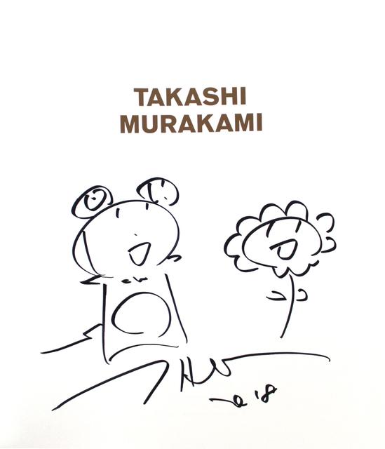 Takashi Murakami, 'Mr. DOB and Flower Drawing', 2018, EHC Fine Art