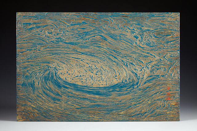 , 'Saltwater Whirlpool,' 1967, Kagedo Japanese Art