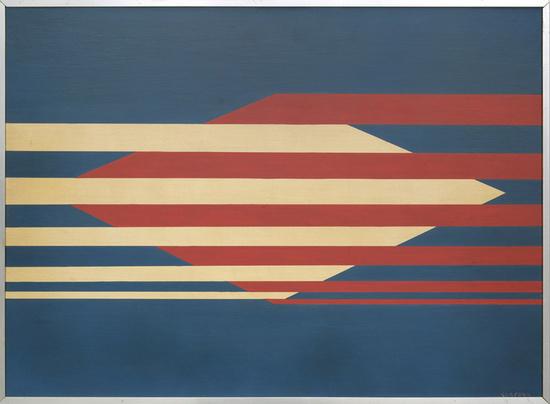 , 'Horizontais,' 1960s, Galeria Berenice Arvani