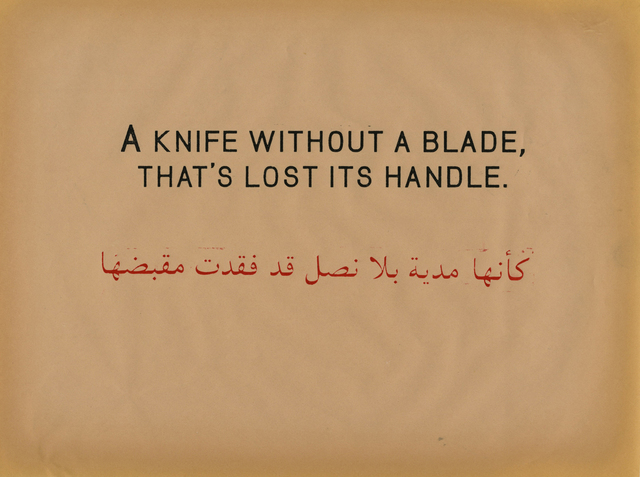 , 'A knife without a blade, that's lost its handle,' 2010, Paradise Row