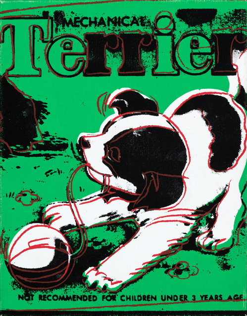 Andy Warhol, 'Mechanical Terrier (Toy Painting)', 1983, Omer Tiroche Gallery