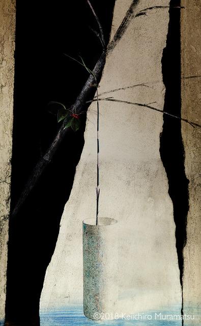 , 'Kadsura 2,' 2018, Galerie Marie-Robin