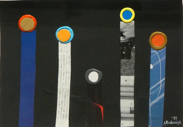 , 'ごおまるからあ,' 1984, Aki Gallery