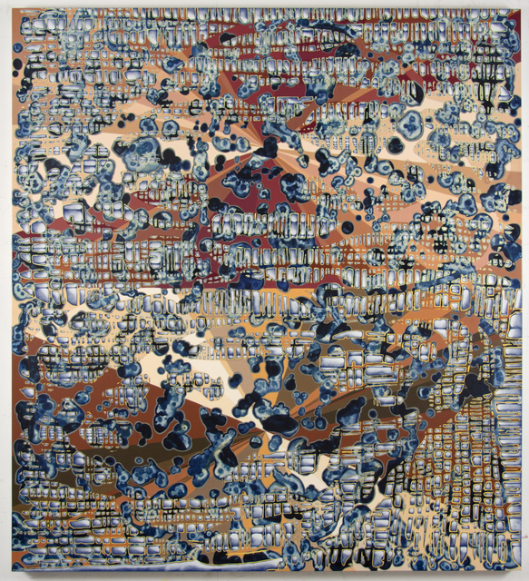 , 'Tanglement,' 2016, Pierogi