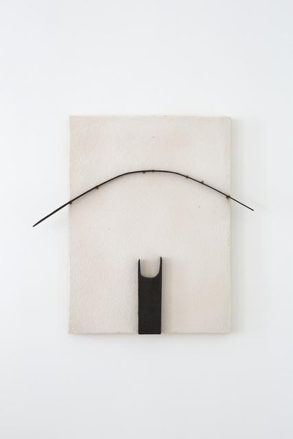 , 'Untitled,' 1982, kamel mennour