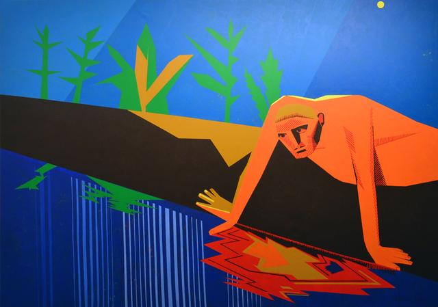 , 'Prokofiev,' 2014, Anaid Art