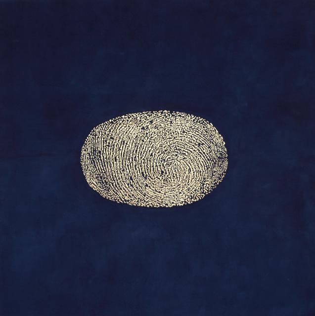, 'I.D / Hiranyagarbha: The Cosmic Egg,' 2015, Chemould Prescott Road