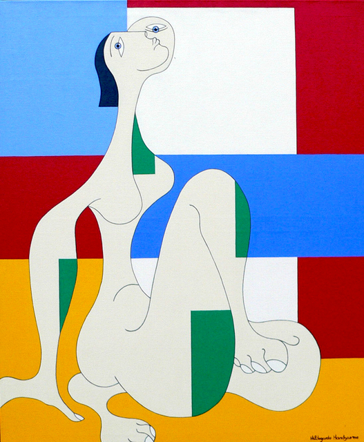 Hildegarde Handsaeme, 'Message d'Espoir', 2009, Art Acacia