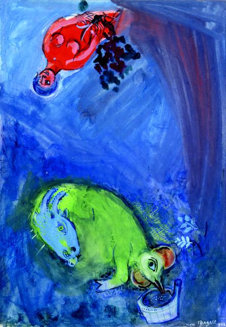 "Marc Chagall, 'Study for ""Spring Time"" (Esquisse pour ""L'air du temps""),' 1942, Dallas Museum of Art"