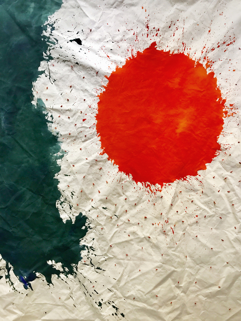 , 'A Big Red Coral,' 2018, NUNU FINE ART