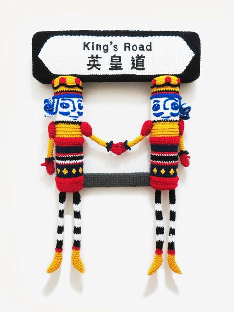 La Belle Epoque, 'King's Road', 2019, Corey Helford Gallery