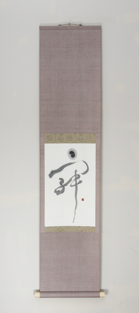 , ' ' Jaku '  Solitude Scroll,' 2017, Ippodo Gallery