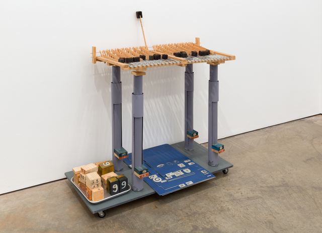 , 'Fish Peddler,' 2010-2011, Wilkinson