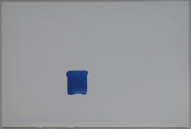, 'Coreespondance,' 1996, BHAK