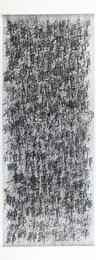 Qiu Zhijie, 'Untitled (large white scroll),' , Heritage Auctions: Modern & Contemporary Art