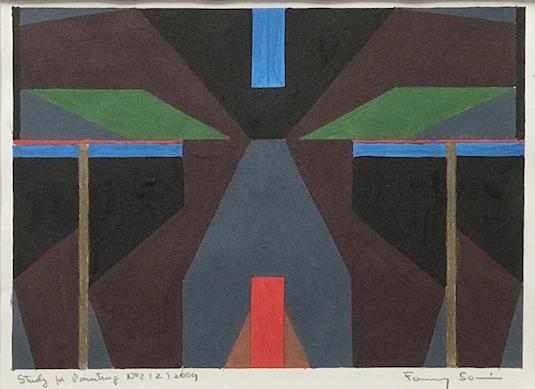 , 'Study for Painting No. 2 (2), 2009,' 2009, Sicardi | Ayers | Bacino