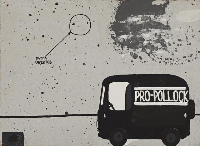 , 'Pro-Pollock,' 2010, Triangle