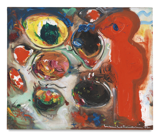 , 'The Conjuror (Small Version),' 1946, Miles McEnery Gallery