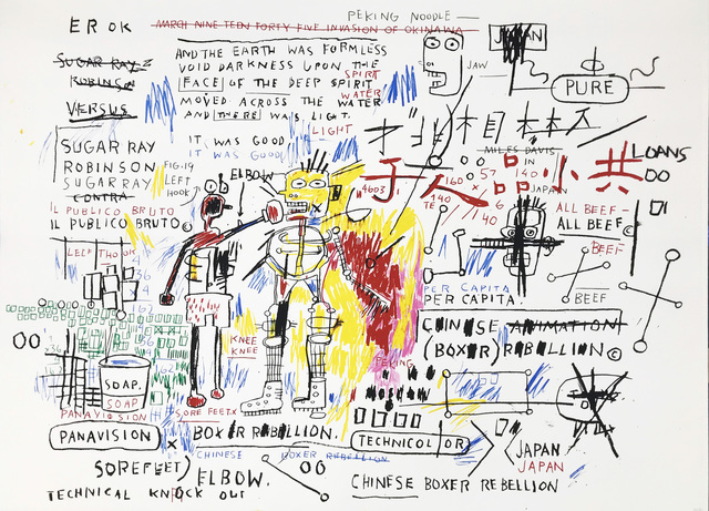 Jean-Michel Basquiat, 'BOXER REBELLION', 2018, Gallery Art